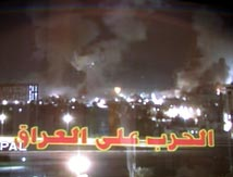 bagdad-bombed.jpg