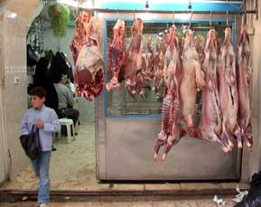 muslim-quarter-butcher2003.jpg