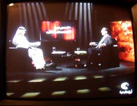 new-work-place-abu-dahbi-tv.jpg